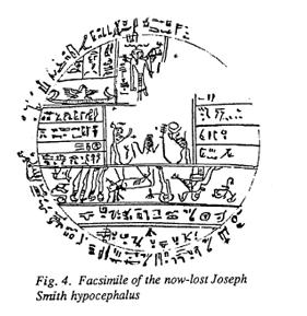 Facsimile of now-lost Joseph Smith hypocephalus--figure 4