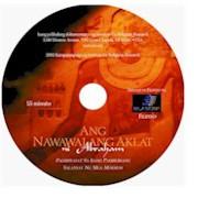 Orange Filipino Disc