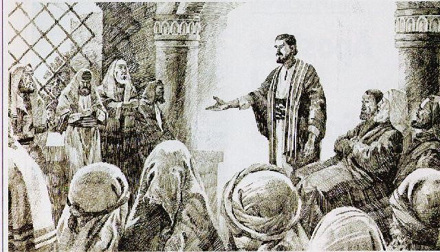 Jerusalem Council, Where Gentiles were formally admitted into the church without submitting to the Mosaic Law (artist unknown)