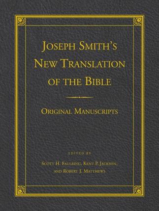 Nueva Traducción de la Biblia de Joseph Smith