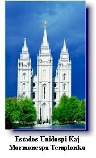 Mormon Temple Two